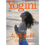 Yogini(ヨギーニ)Vol.48