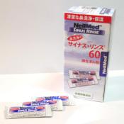 【ニールメッド】調合済みサッシェ60包(リフィル)