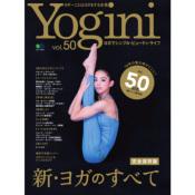 Yogini(ヨギーニ) vol.50